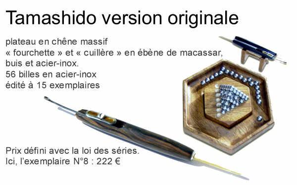 Tamashido original